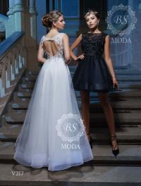 V217 evening dress